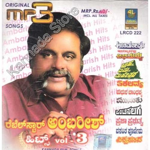 Ambarish Hits Vol 3 MP3