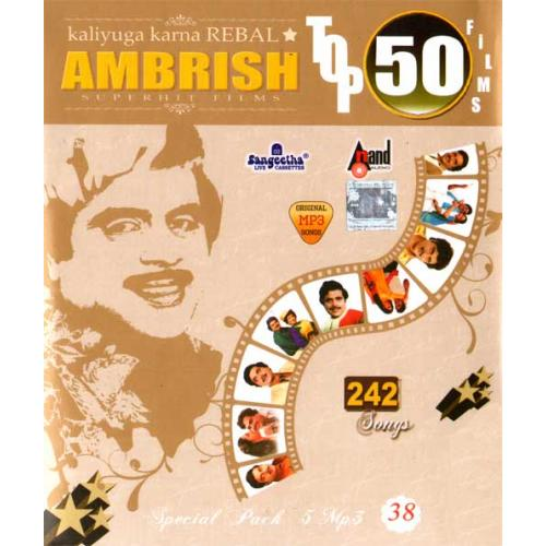 Ambrish - Kannada Film Songs Collections 5 MP3 CD Pack