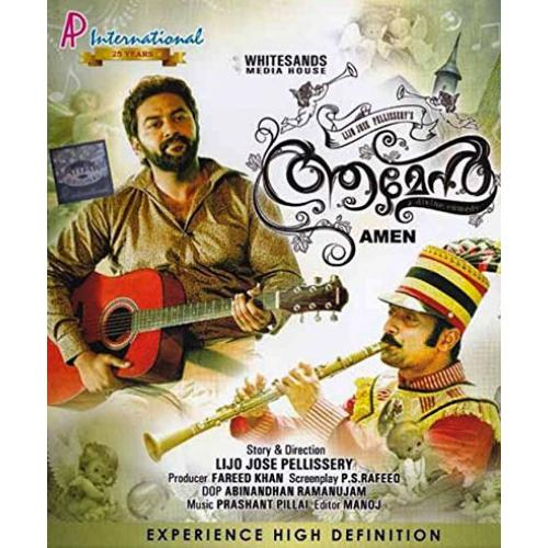 Amen - 2013 (Malayalam Blu-ray)