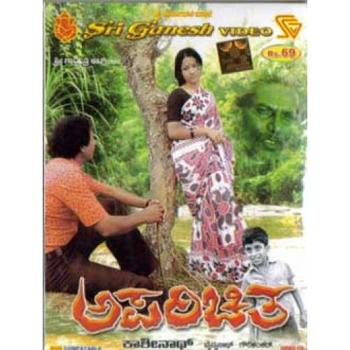 Aparichitha - 1978 Video CD