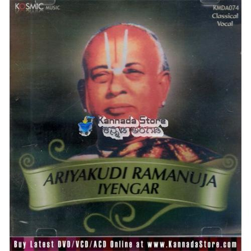Ariyakudi Ramanuja Iyengar - Classical Vocal Audio CD