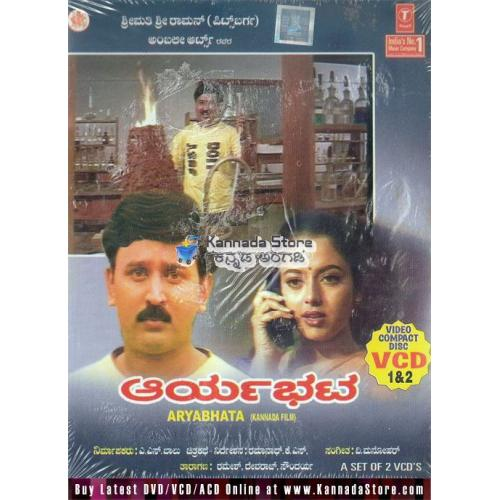 Aryabhata - 1999 Video CD