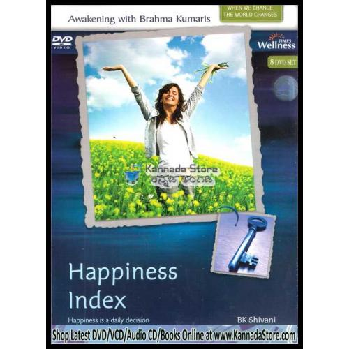 Awakening With Brahma Kumaris (Happiness Index) - BK Shivani DVD