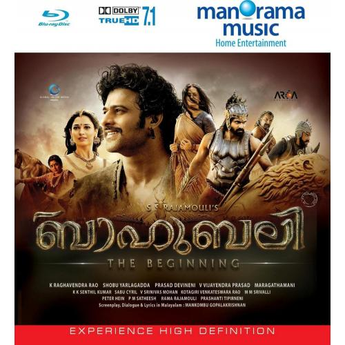 Baahubali : The Beginning - 2015 (Malayalam Blu-ray)