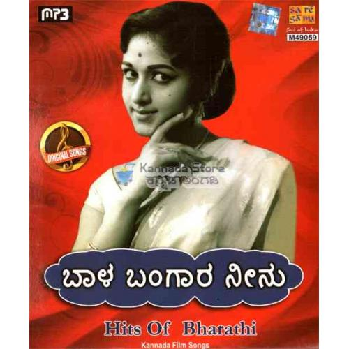 Baala Bangara Neenu - Kannada Film Hits of Bharathi MP3 CD