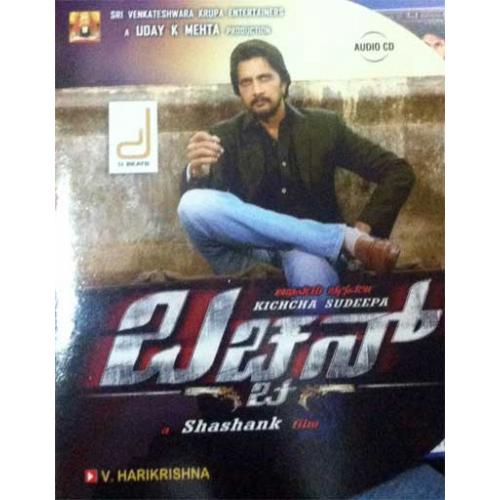 Bachchan - 2013 Audio CD