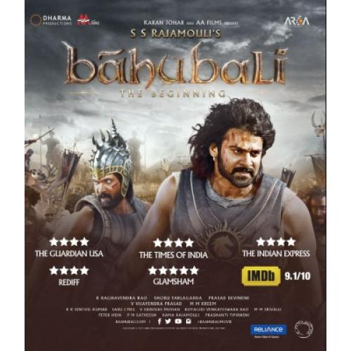 Baahubali : The Beginning - 2015 (Hindi Blu-ray)