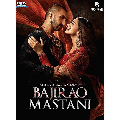 Bajirao Mastani - 2015 (Hindi Blu-ray)
