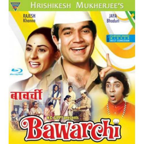 Bawarchi - 1972 (Hindi Blu-ray)