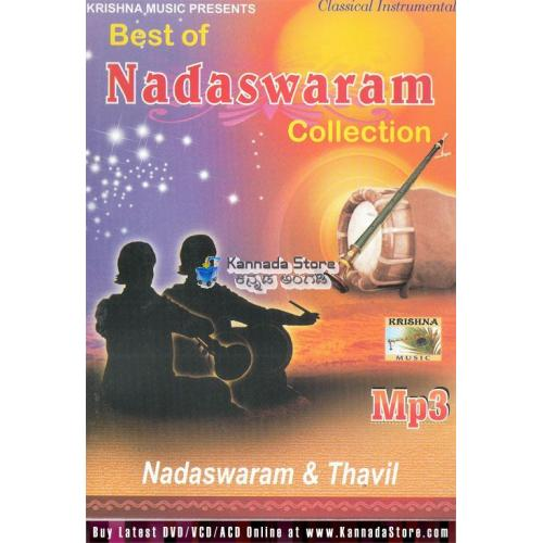 Best of Nadaswaram & Thavil (Instrumental) Collection 1 MP3 CD