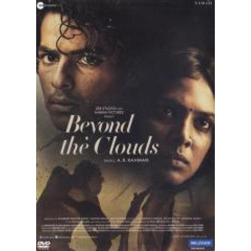 Beyond The Clouds - 2018 DVD