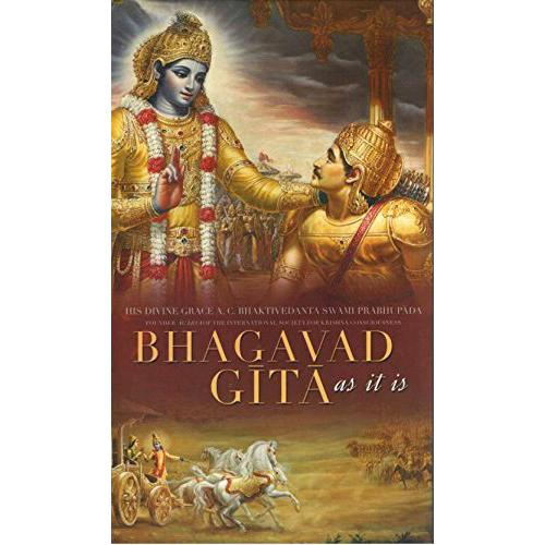 Bhagvad Gita As It Is (English) - Bhaktivedanta Swami Prabhupada