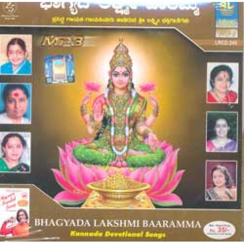 Bhagyada Lakshmi Baaramma MP3 CD Collections