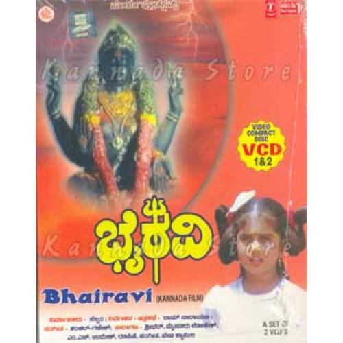 Bhairavi - 1991 Video CD