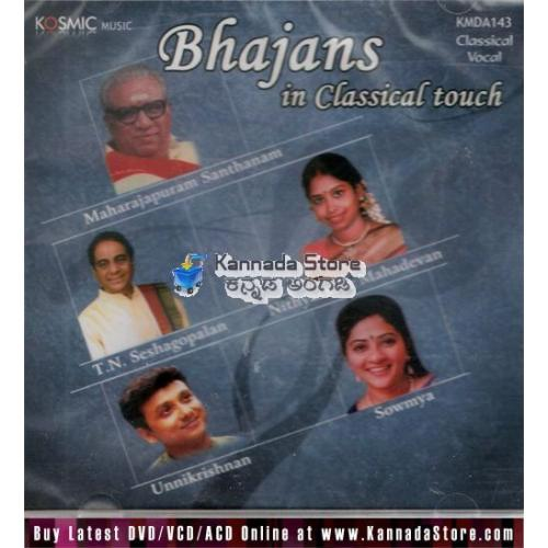 Bhajans In Classical Touch - Classical Vocal Audio CD