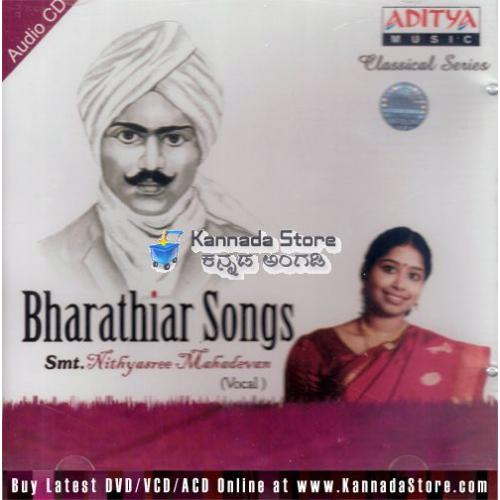 Bharathiar Songs - Nithyasree Mahadevan (Classical Vocal) Audio