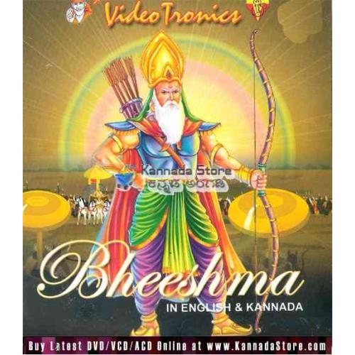 Bheeshma - English & Kannada Animation Video CD