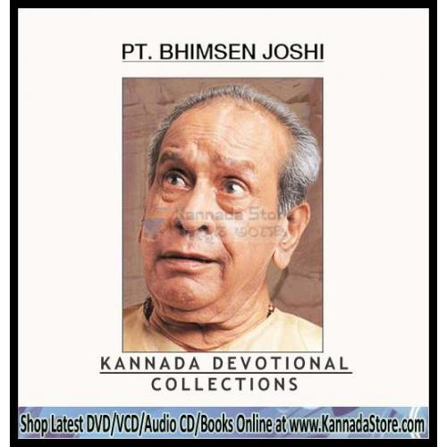 Pandit Bhimsen Joshi Kannada Devotional Collections (6 CD Set)