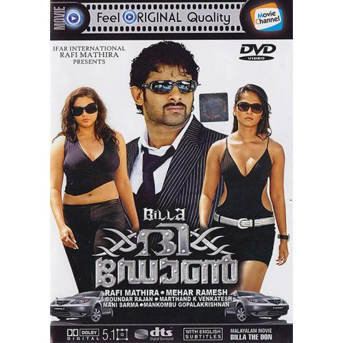 Billa The Don - 2009 DD 5.1 DVD