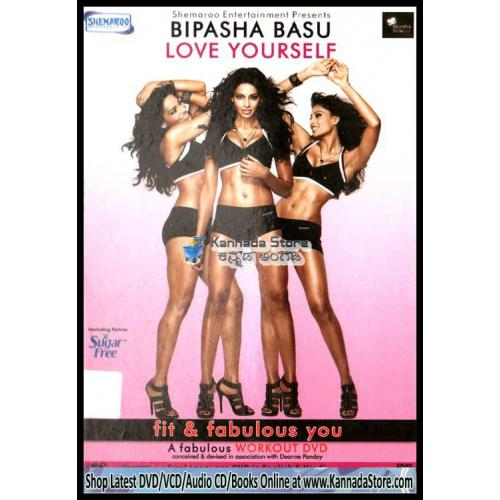 Bipasha Basu - Love Yourself (Fit & Fabulous You) Yoga DVD