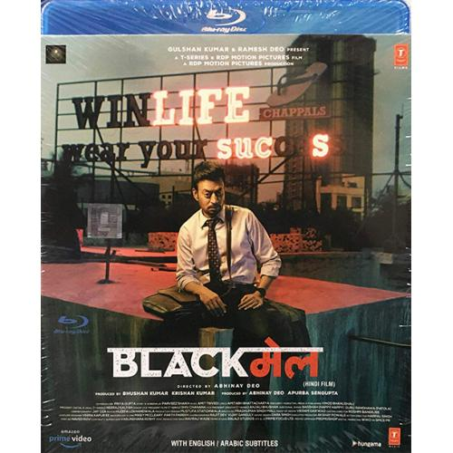 Blackmail - 2018 (Hindi Blu-ray)