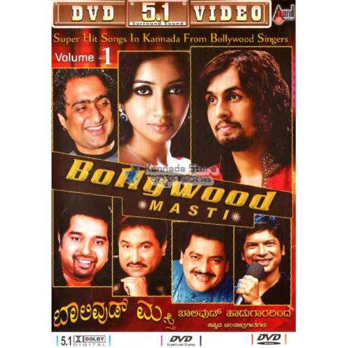 Bollywood Masti 1 - Latest Kannada Film Video Songs DD 5.1