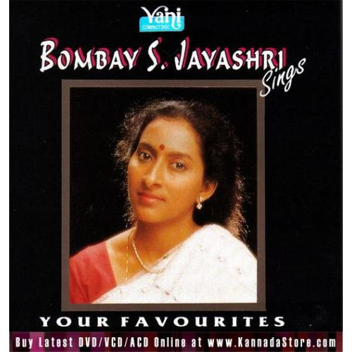 Bombay S Jayashri - Sings Your Favorites Classical Vocal Audio