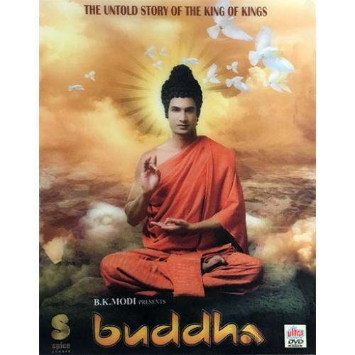 Buddha - The Untold Story Of The King Of Kings DVD (13 DVD Set)