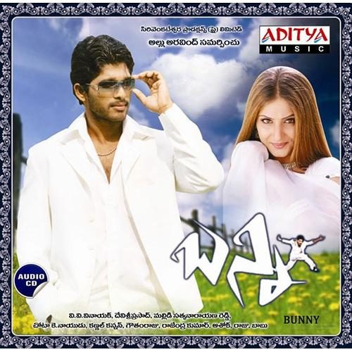 Bunny - 2005 Audio CD