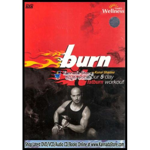 Burn It - 5 Day Fatburn Workout With Kunal Sharma DVD
