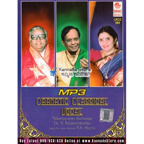 Carnatic Classical Vol 2 - Vocal Collections MP3 CD
