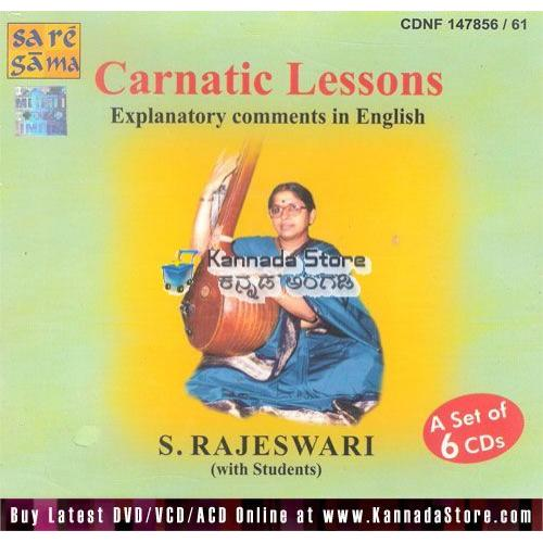 Carnatic Lessons (English Explanatory) - S. Rajeswari (6CD Set)