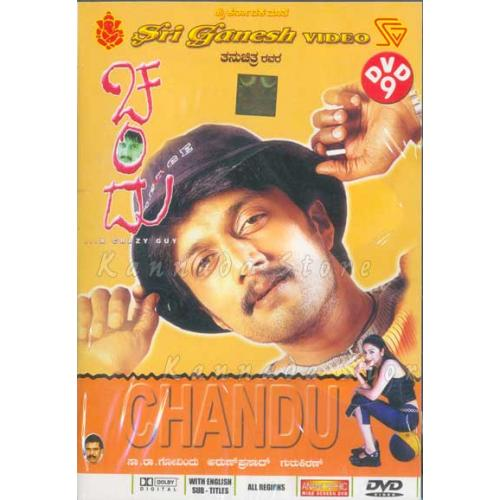 Chandu - 2003 DVD