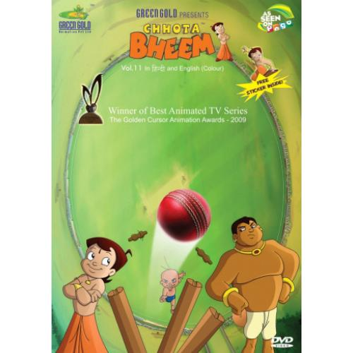 Chhota Bheem Vol 11 - Award Winning Animated Series DVD