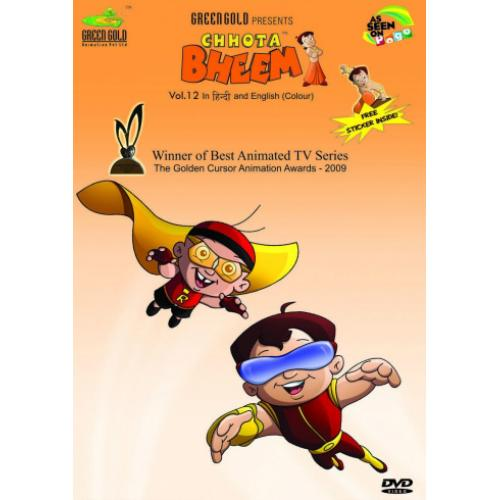 Chhota Bheem Vol 12 - Award Winning Animated Series DVD