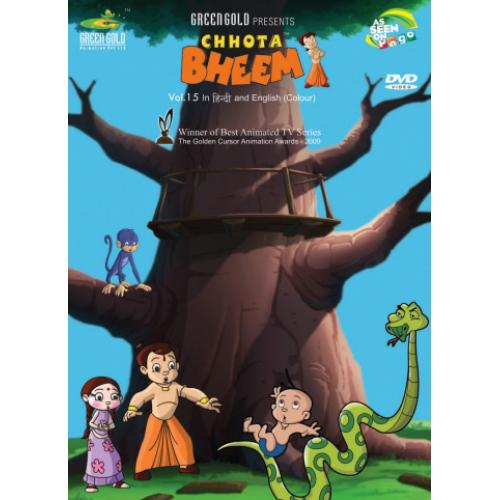 Chhota Bheem Vol 15 - Award Winning Animated Series DVD