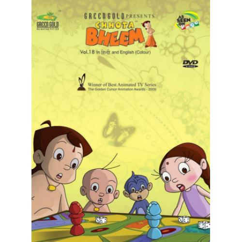 Chhota Bheem Vol 18 - Award Winning Animated Series DVD