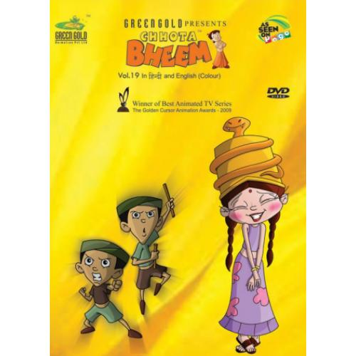 Chhota Bheem Vol 19 - Award Winning Animated Series DVD