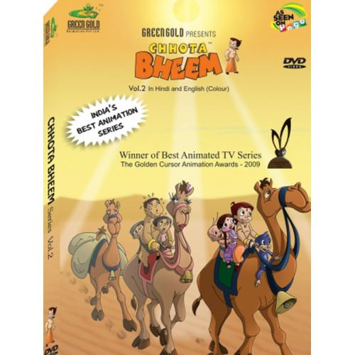 Chhota Bheem Vol 02 - Award Winning Animated Series DVD