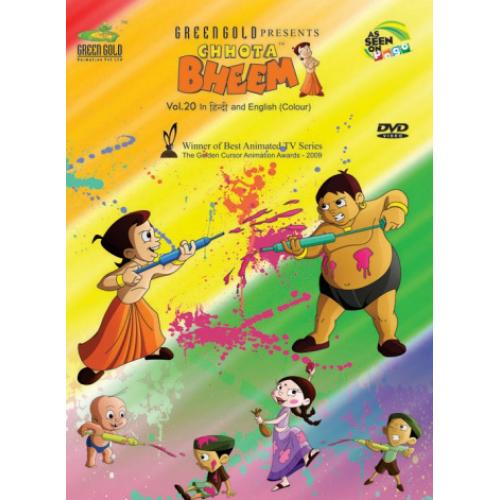 Chhota Bheem Vol 20 - Award Winning Animated Series DVD