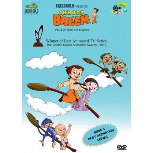 Chhota Bheem Vol 04 - Award Winning Animated Series DVD