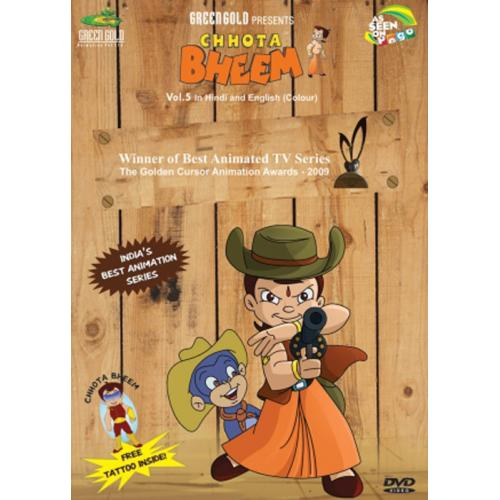 Chhota Bheem Vol 05 - Award Winning Animated Series DVD