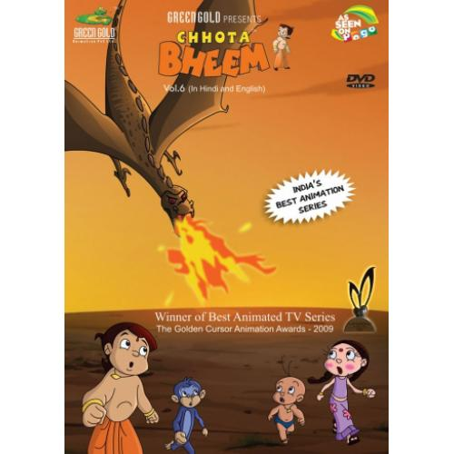 Chhota Bheem Vol 06 - Award Winning Animated Series DVD