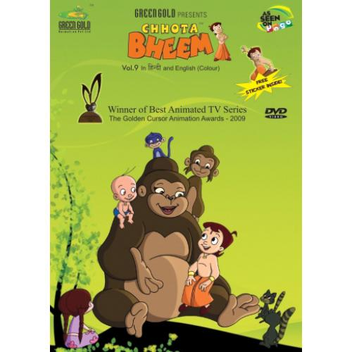 Chhota Bheem Vol 09 - Award Winning Animated Series DVD