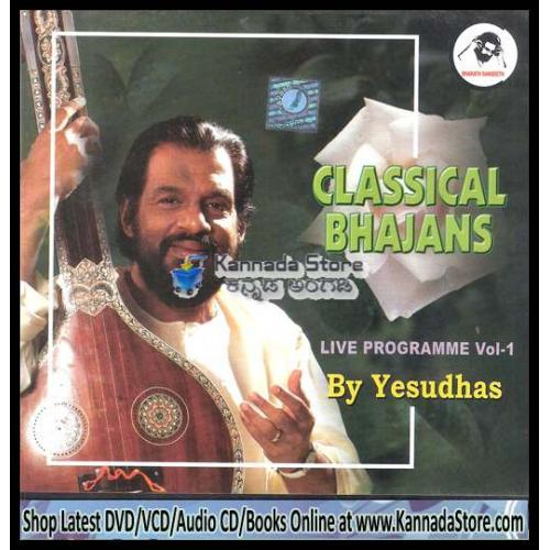 Classical Bhajans (Classical Vocal Live	) - KJ Yesudas Audio CD