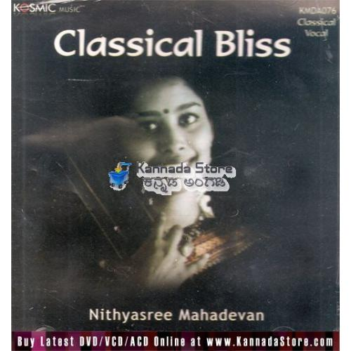 Classical Bliss (Classical Vocal) - Nithyasree Mahadevan Audio
