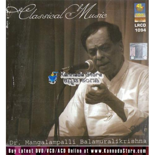 Classical Music - Dr. M Balamuralikrishna Audio CD
