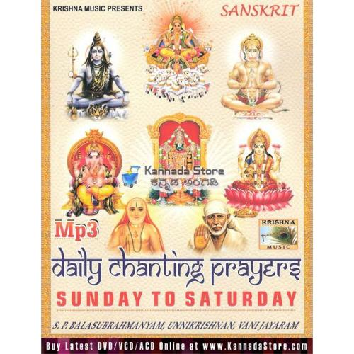 Daily Chanting Prayers (Sanskrit) MP3 CD