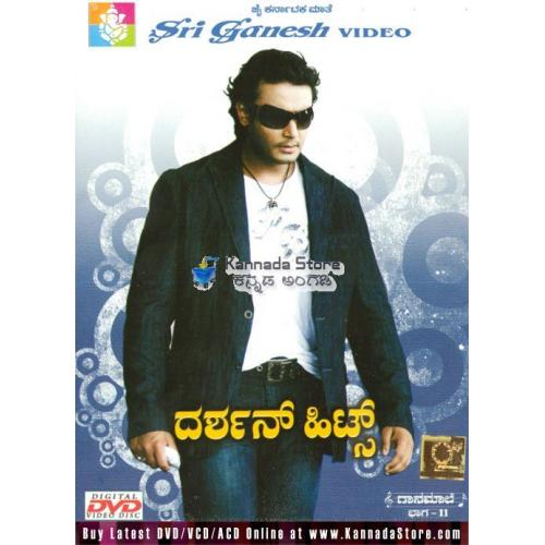 Darshan Film Hits Video Songs DVD
