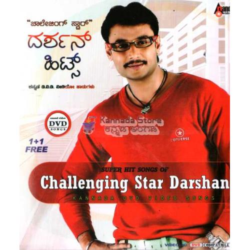 Challenging Star Darshan Super Hit Video Songs DVD